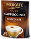 Mokate Gold Cappuccino Chocolate 100g